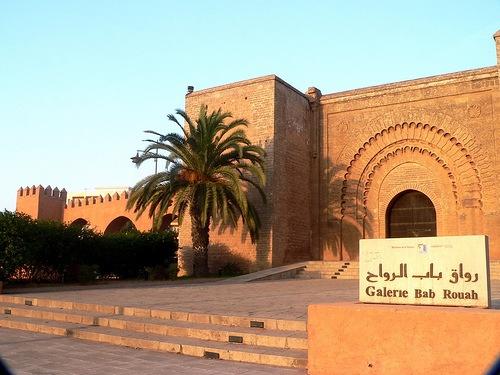 Bab Rouah, majestuosa puerta en Rabat