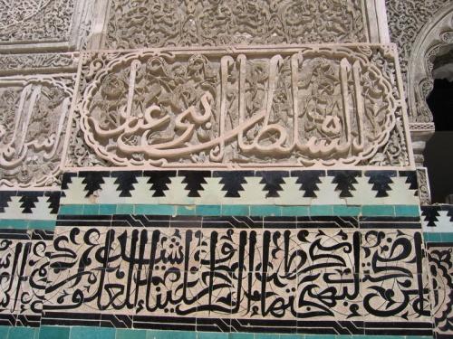 Madraza Bou Inania