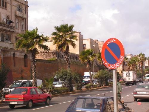 Modernidad y antigüedad se unen en Casablanca