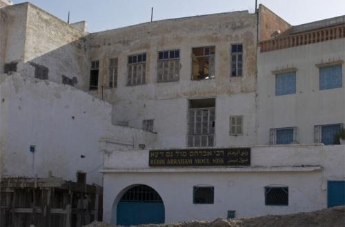 Sinagoga de Azemmour