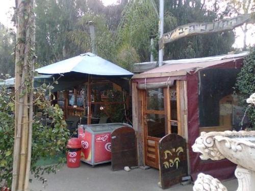 Alojamiento y comida en Sawira Qadima