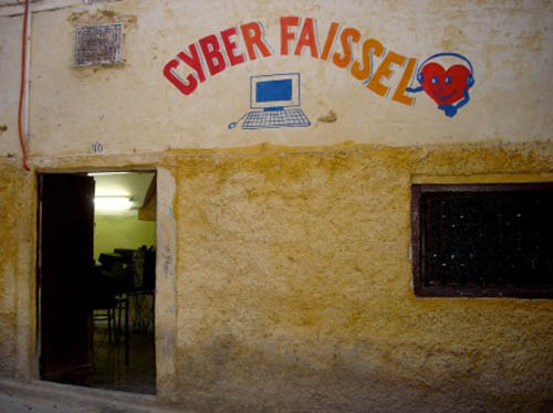 Internet Cafe en Marruecos